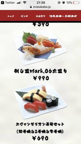 VKoxUXI-270x480.jpg