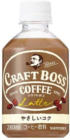 ペットボトルのコーヒー美味すぎワロタ