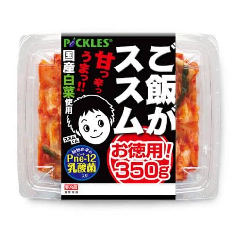 【悲報】国産キムチの選択肢、「ご飯がススムくん」しかない