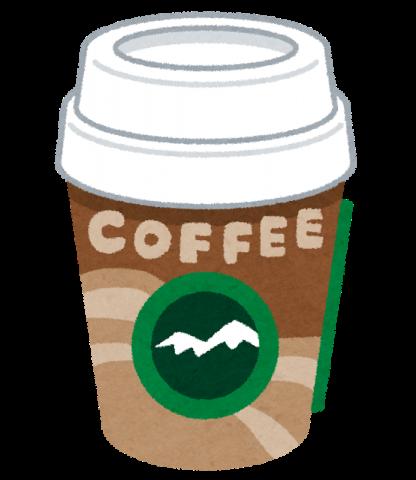 セブンイレブンの新しいコーヒーwwwww