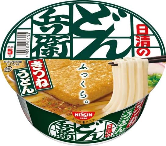 【悲報】どん兵衛さん、ガチで東と西でスープの色と味が全然違っていた……