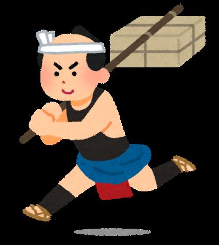 【画像】江戸時代の食事、正直旨そう