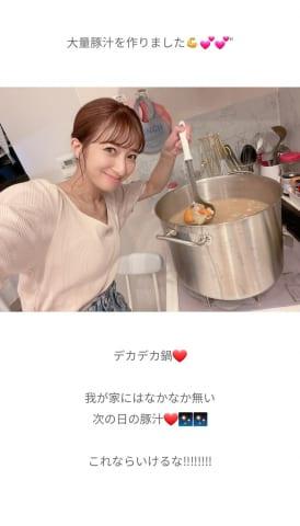 【鬼女発狂】辻希美「寸胴鍋で豚汁作りました」