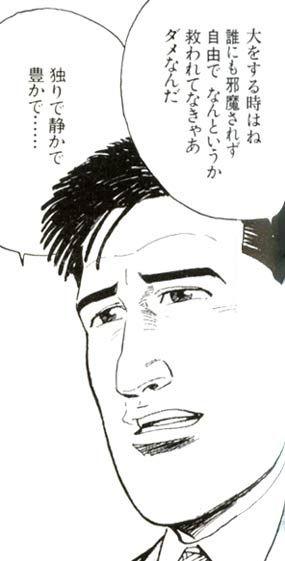 井之頭五郎「とりあえずこれだけにしとくか…(一品料理4種)」