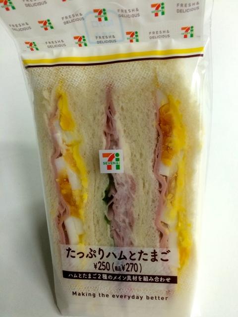 【食品ロス】セブンイレブンさん、サンドイッチの賞味期限を10時間延ばす
