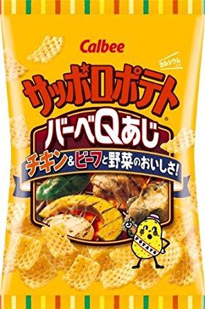スナック食感最強決定戦!サッポロポテトバーベキュー味vsエアリアル!