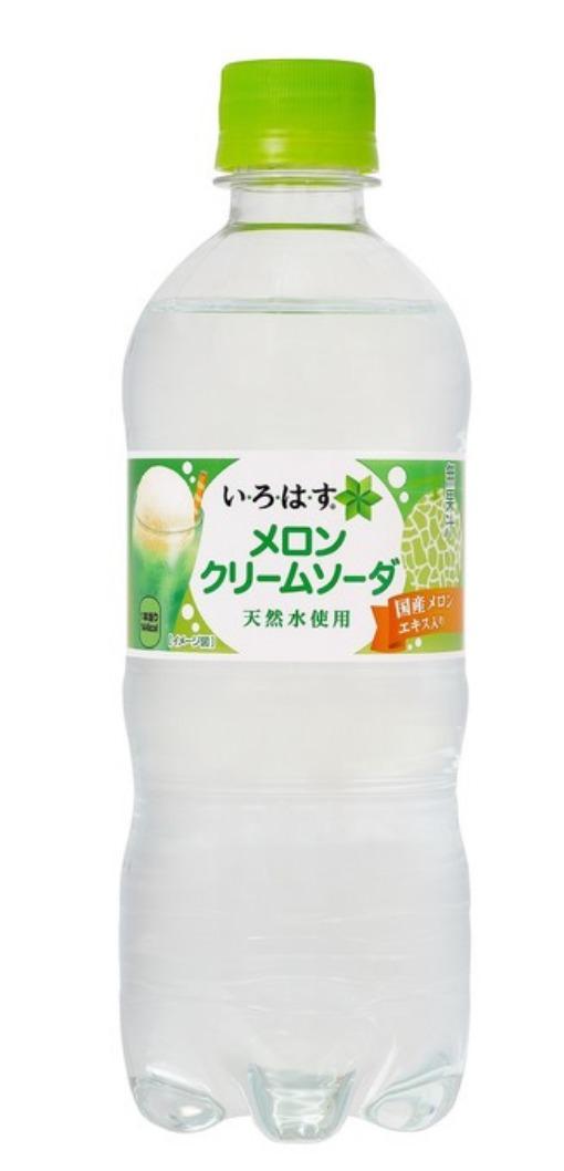 【速報】いろはすの「クリームソーダ味」が新発売!!