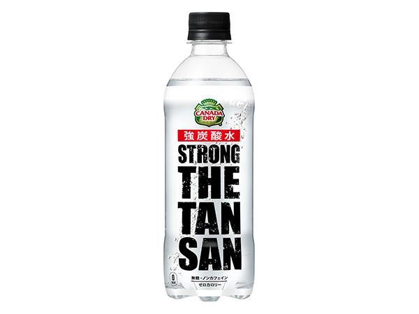 【朗報】コカ・コーラ史上最高の強炭酸水、今日から発売