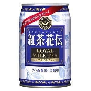 紅茶花伝とかいう市販ミルクティー界の王様wwwww