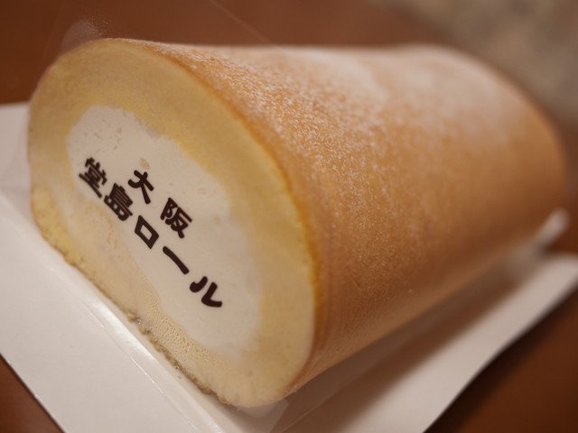 【菓子】「堂島ロール」の商標侵害を認定…「プレミアム」側敗訴