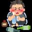 【悲報】ワイの3ヶ月での飲酒量がヤバすぎる…これって「少なすぎる」って意味だよな…?