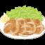 豚の生姜焼き ←イメージしてからスレを開いてください