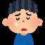 【悲報】くら寿司、ガリ100円