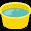 【悲報】風呂桶に酒を入れて飲むのがブームに→桶メーカー「不衛生なのでやめて!」注意喚起する事態に…