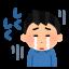 【悲報】カップルさん、Gotoイートのポイントを使いモロッコレストランを予約するも一口も食べずに退場 オーナー「ただただ悲しい」