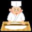 【悲報】ワイ蕎麦屋、本日もせっせとトンカツと天ぷらとカレーの仕込み