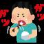 【画像】この餃子セットを30分以内に完食したら賞金1万円+代金無料