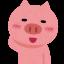 イスラム教徒「ちょっとぐらい豚肉食べてもバレないやろ……」