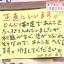 【朗報】たい焼き屋さん『あんこ減らします……』→客殺到